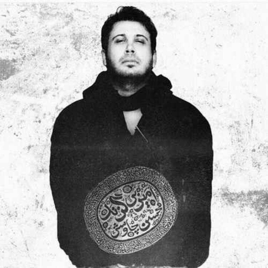 دانلود آهنگ جدید محسن چاوشی به نام تریاق