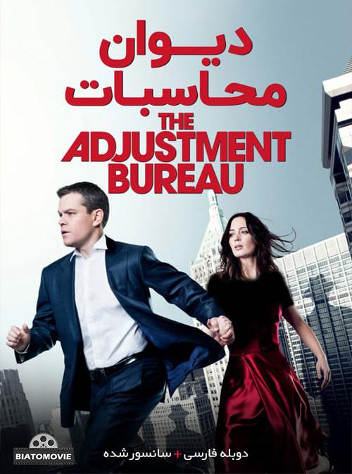 دانلود فیلم The Adjustment Bureau 2011 دیوان محاسبات با دوبله فارسی