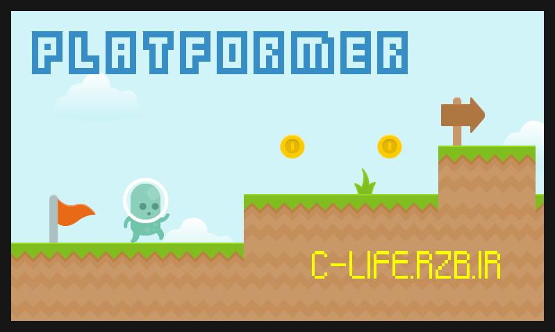 سورس بازی platformer - کانستراکت 2