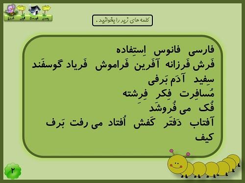 http://rozup.ir/view/2758269/12313%20(8).jpg