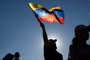 در ونزوئلا چه میگذرد؟