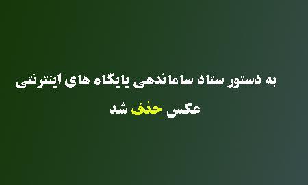 دانلود آهنگ آذربایجانی جدید Irade Mehri به نام Gun O Gundur