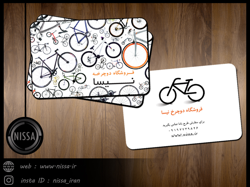 دانلود طرح لایه باز کارت ویزیت برای فروشگاه های دوچرخه