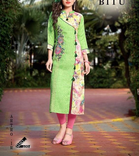 مدل مانتو افغانی رنگ شاد