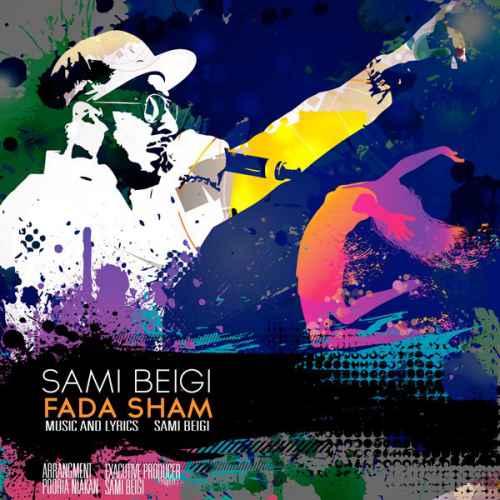 نسخه بیکلام آهنگ فداشم از سامی بیگی