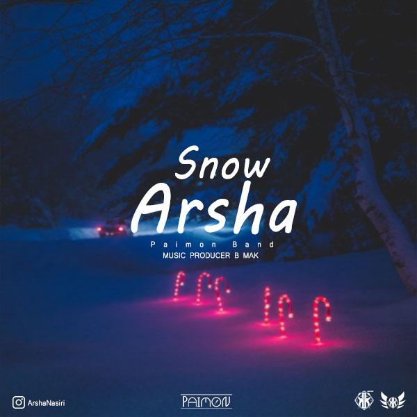 دانلود آهنگ جدید آرشا نصیری بنام برف