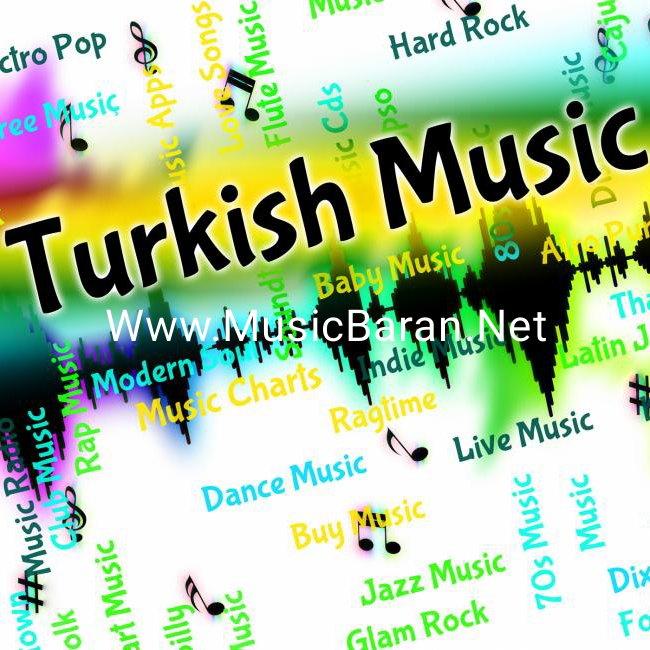 دانلو آهنگ ترکی یاندیردین قلبیمی آمان Yusuf Şahin, Ahsen Almaz + ترجمه