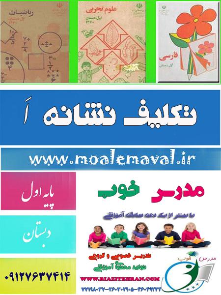 http://rozup.ir/view/2763552/EEEEEE.jpg
