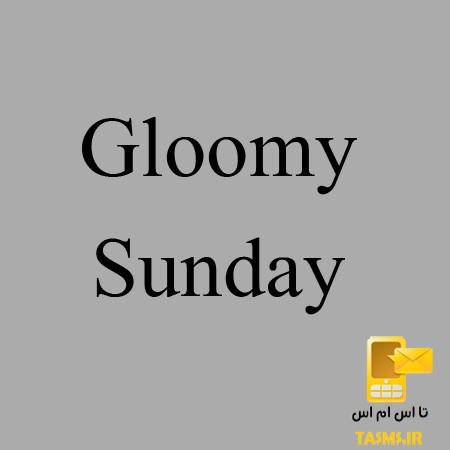 دانلود آهنگ یکشنبه ی غم انگیز Billie Holiday Gloomy Sunday