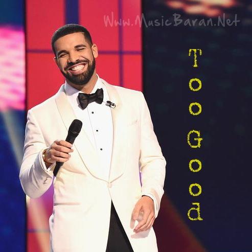 دانلود آهنگ Too Good از Drake (دریک) با کیفیت عالی