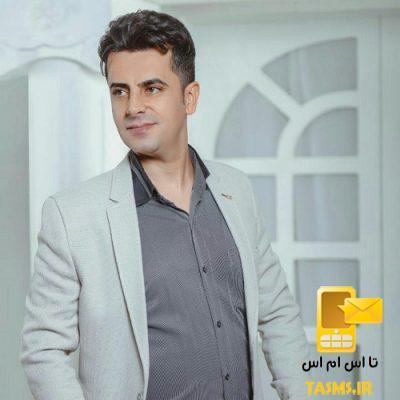 اهنگ شاخوان احمدی به نام کنیشکه گیان| کردی شاد شاخوان احمدی کنیشکه گیان
