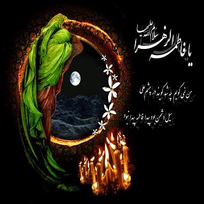 مداحی دلنتگی هام مونس زخم های دل دیروز محمود کریمی