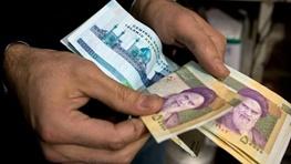 اطلاعیه مهم سازمان هدفمندی درباره یارانه خرداد