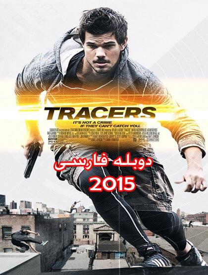 دانلود فیلم Tracers 2015 دوبله فارسی