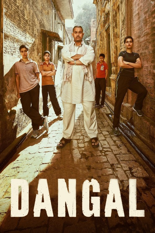 دانلود فیلم هندی Dangal 2016