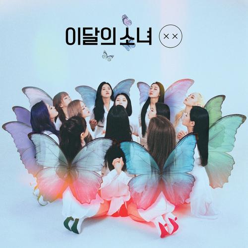 دانلود آهنگ جدید گروه Loona به نام Butterfly با کیفیت عالی + متن