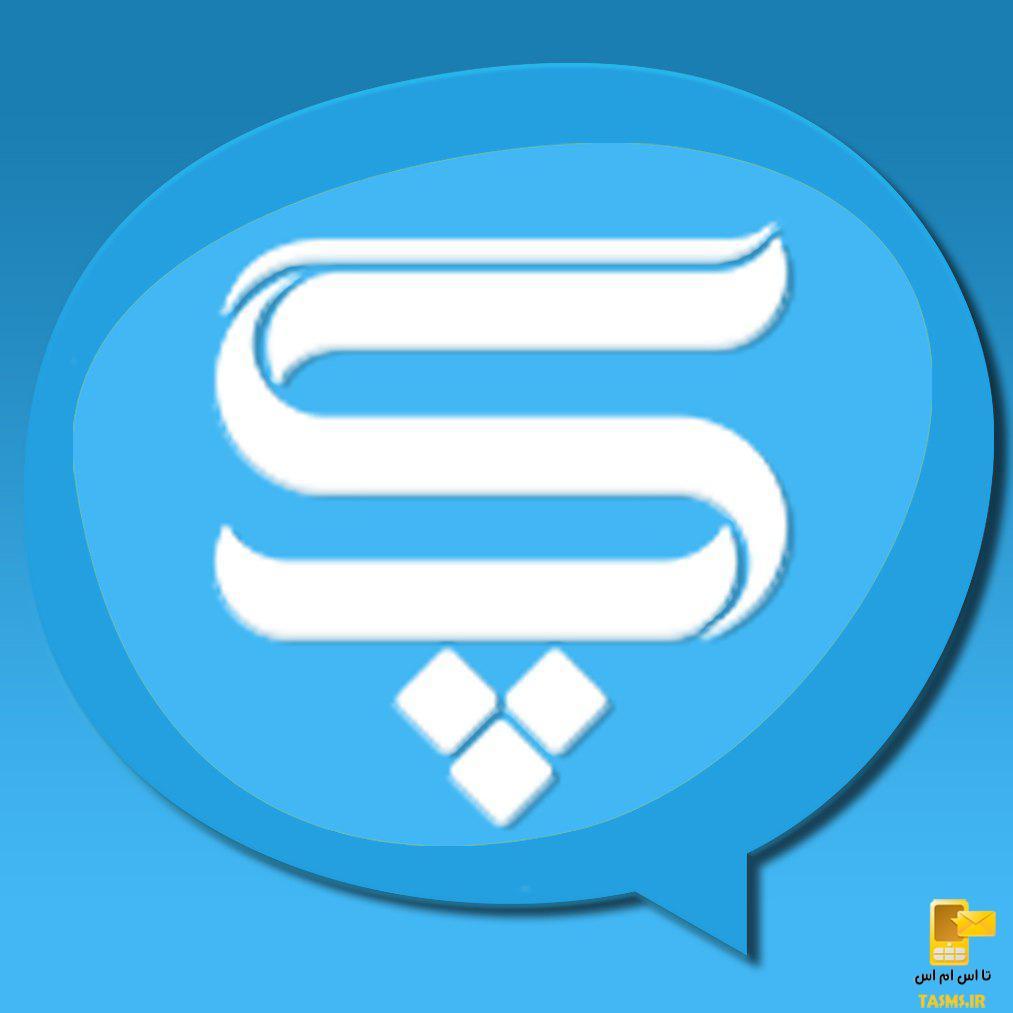 دانلود اپلیکیشن گپگرام پیشرفته | گپگرام بدون محدودیت