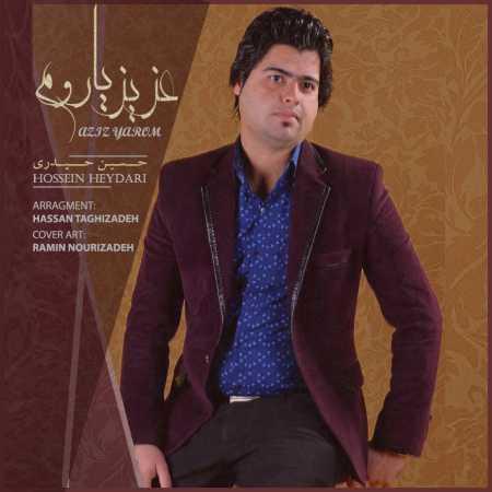 دانلود آهنگ پروبالم از حسین حیدری