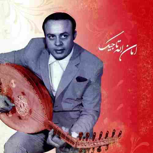 دانلود آهنگ فریاد از امان الله تاجیک