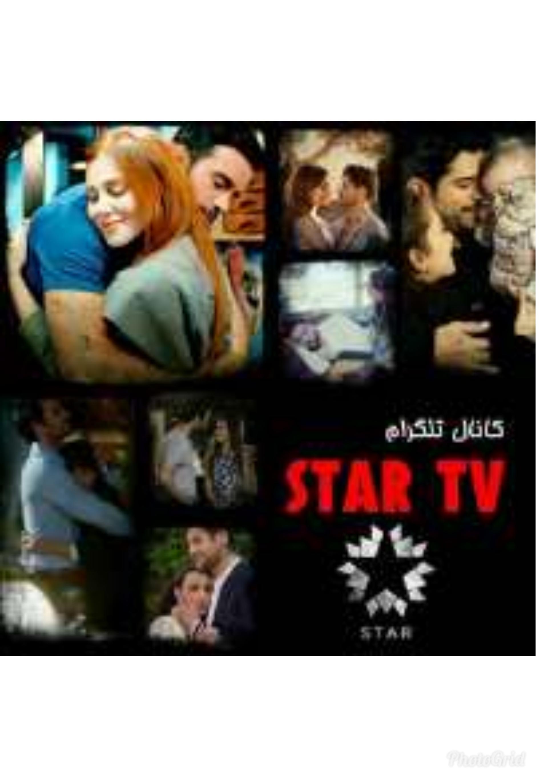کانال تلگرام سریال ترکی