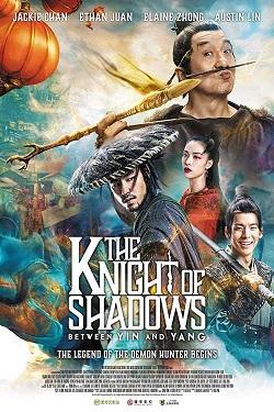 دانلود رایگان فیلم The Knight Of Shadows 2019