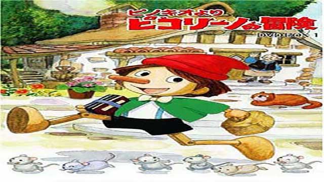 انیمیشن ماجراهای پینوکیو ق15