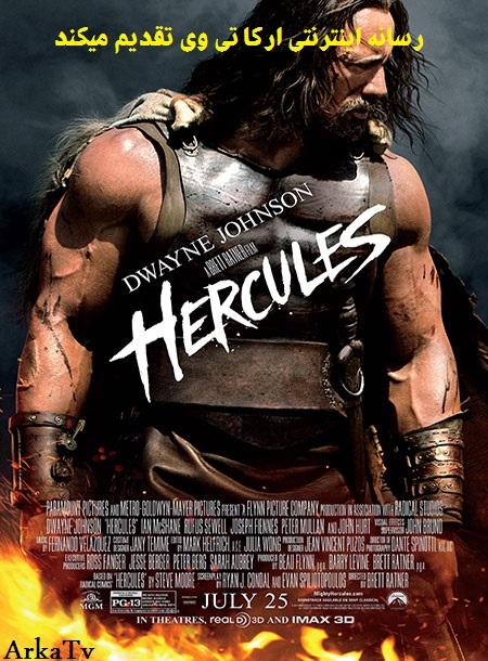 دانلود فیلم هرکول Hercules 2014 دوبله فارسی