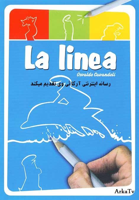 دانلود انیمیشن سریالی آقای خط La Linea 1972-1991