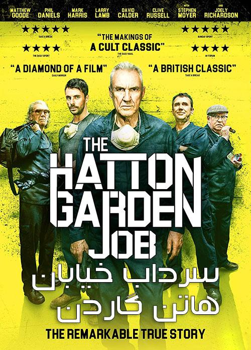 دانلود دوبله فارسی فیلم سرداب خیابان هاتن گاردن ۲۰۱۷