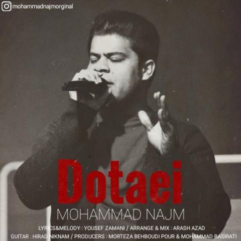 محمد نجم آهنگ دو تایی