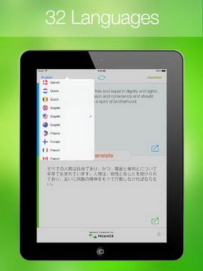 دانلود بهترین مترجم آنلاین اپل