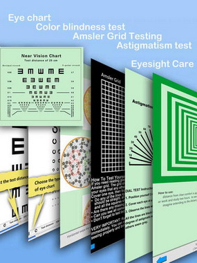 دانلود نرم افزار Eyesight Test and care اپل