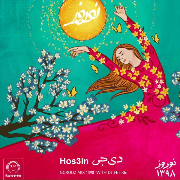 NOROOZ 1398 MiX with DJ.Hos3in