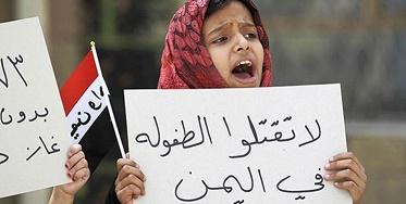 مرگ بیش از ۱۰۰ هزار کودک یمنی در یک سال