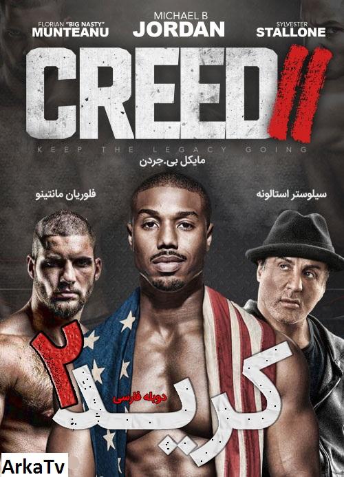 دانلود فیلم کرید 2 با دوبله فارسی Creed II 2018