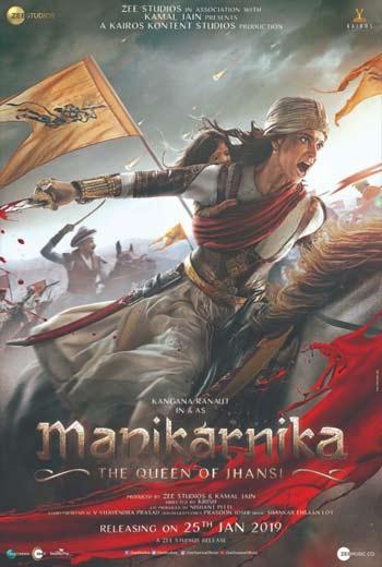 دانلود فیلم هندی مانیکارنیکا: ملکه جانسی Manikarnika: The Queen of Jhansi 2019