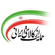 معرفی کانال های معرفی کالای ایرانی