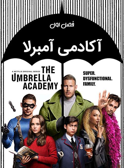 دانلود دوبله فارسی فصل اول سریال آکادمی آمبرلا The Umbrella Academy S01۲۰۱۹