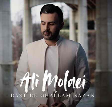 دانلود آهنگ دست به قلبم نزن از علی مولایی
