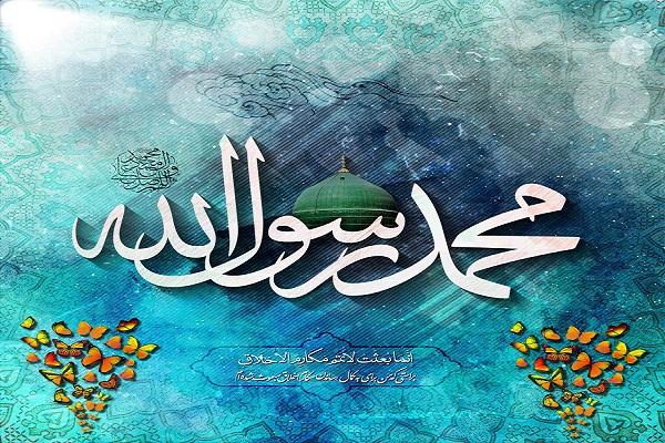دانلود جلسه عید مبعث 98 - با کیفیت بالا - هیئت محبان الرقیه(س)بیلند