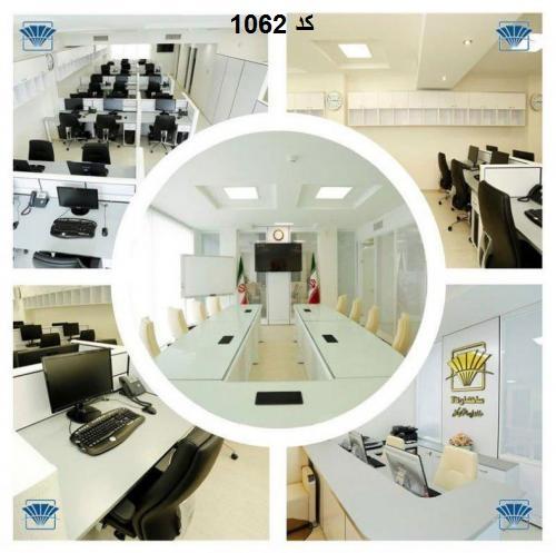 اجاره روزانه و ساعتی دفتر کار مبله ویژه مشاغل کد۱۰۶۲