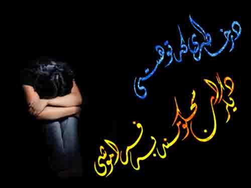 دانلود آهنگ محمد رضا کازرونی دلم گرفته آسمون