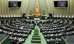 بیانیه ۲۵۵ نماینده مجلس در حمایت از سپاه پاسداران