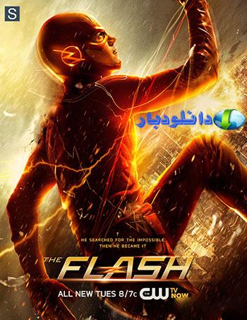 فصل اول سریال فلش – The Flash Season 1 2014+دانلود