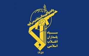 بیانیه کاخ سفید درباره طرح معرفی سپاه به عنوان «سازمان تروریستی»