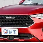 مشخصات و تصاویر و زمان عرضه هاوال Haval F7x کوپه کراس اور به بازارهای جهانی