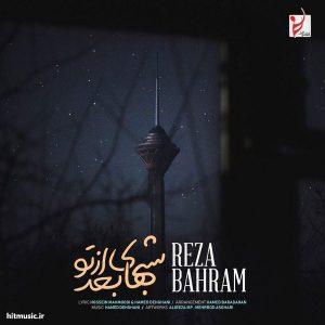 دانلود آهنگ شب های بعد از تو از رضا بهرام