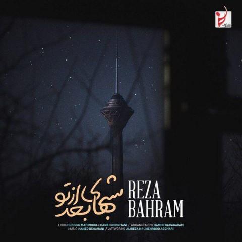 دانلود آهنگ شبهای بعد از تو رضا بهرام