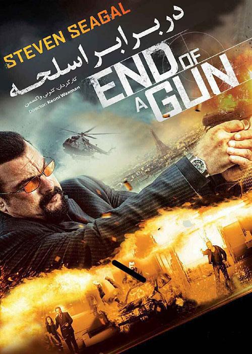 دانلود دوبله فارسی فیلم در برابر اسلحه End of a Gun 2016