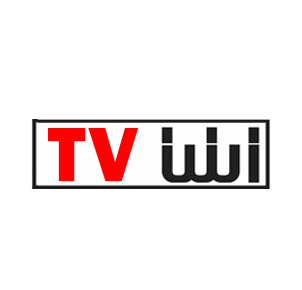 شبکه تلوزیونی ایلیا افتتاح شد